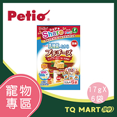 Petio 犬用點心 乳酸菌-起司塊 6袋/包【TQ MART】
