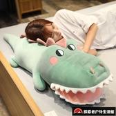 公仔布娃娃長條枕可愛睡覺抱枕毛絨玩具【探索者戶外生活館】