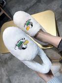618大促 毛毛鞋女2019春秋王校長吃熱狗百搭加絨棉鞋一腳蹬平底懶人豆豆鞋 百搭潮品