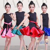 拉丁舞練功服 拉丁舞裙兒童女孩夏季女童無袖規定比賽服少兒緞面表演服裝練功服 4色