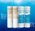 1微米PP濾心2支+CTO活性碳濾芯2支【好喝的水】溢泰 KEMFLO 高品質 台製