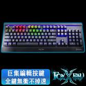[富廉網] 【FOXXRAY】千變戰狐電競鍵盤 FXR-HKM-09