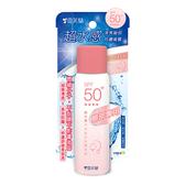 雪芙蘭超水感清爽臉部防曬噴霧SPF50+【寶雅】