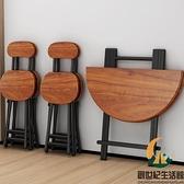 戶外折疊桌椅便攜擺攤小桌子折疊桌子圓桌餐桌家用【創世紀生活館】