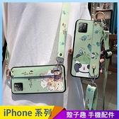 可愛插畫腕帶軟殼 iPhone SE2 XS Max XR i7 i8 plus 手機殼 貓咪熊貓 影片支架 防滑防丟 全包邊