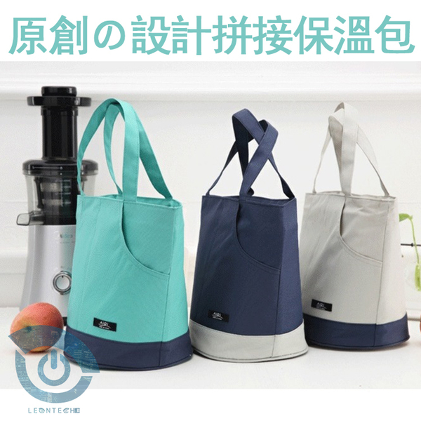 AIQI 大容量保溫保冷袋 防水便當袋 內層加厚錫箔版 便當袋 飯盒袋 保溫袋 飯袋 午餐袋 帶便當