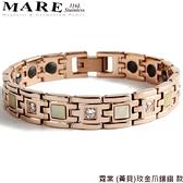 【MARE-316L白鋼】系列:霓棠 (黃貝)玫金爪鑲鑽 款