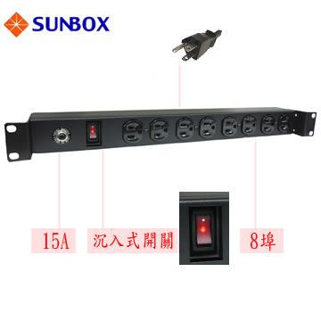 8孔機架電源排插,15安培,電源開關 (SPU-1512-08S)