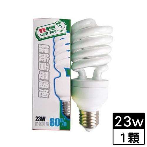 最划算 電子式螺旋省電燈泡-白光(23W)【愛買】