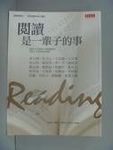 【書寶二手書T2/社會_ZBT】閱讀是一輩子的事_彭蕙仙