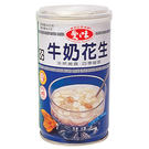 愛之味牛奶花生湯340g*6入【愛買】...