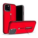 蘋果 iPhone 12 pro max i11 pro max XS XR xs max 百變雷神系列 手機殼 支架 指環 防摔 保護殼