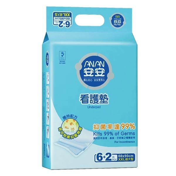 安安 看護墊 XXL號 (6+2片/12包/箱)【杏一】