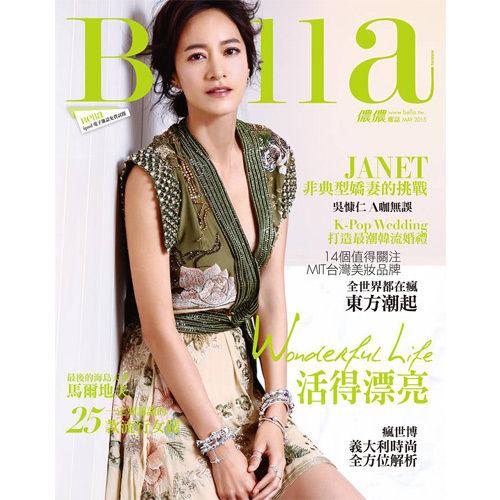 《Bella儂儂雜誌》1年12期(適用現折500元專案)