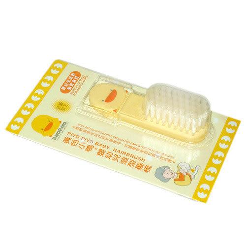 【奇買親子購物網】黃色小鴨造型嬰幼兒髮梳