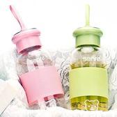 玻璃杯 玻璃杯便攜 韓國 可愛杯子女學生韓版水杯水瓶創意茶杯清新隨手杯 芭蕾朵朵