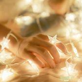 LED彩燈閃燈串燈滿天星房間臥室裝飾燈宿舍電池星星燈串小燈泡
