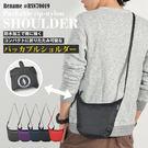 台灣現貨 日本Rename 收納摺疊旅行包 隨身包  防水布 旅行包 隨身包 斜背包 胸前包 7RSN0019-29