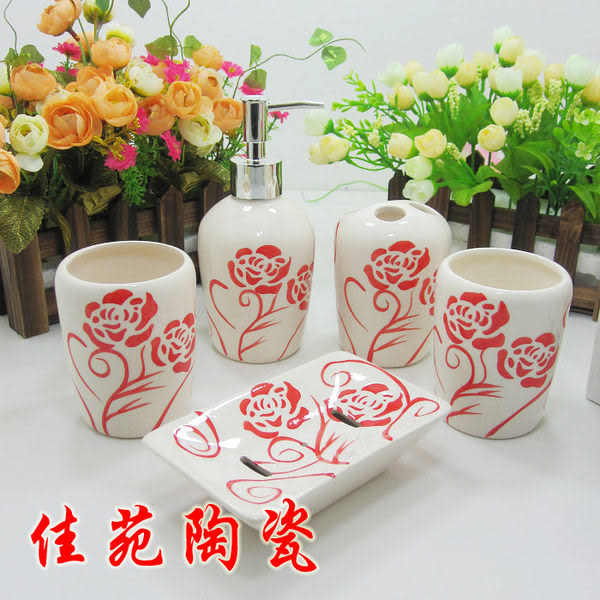 衛浴潔具5件套 浪漫玫瑰