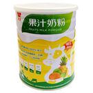 味全果汁奶粉-優鈣多配方1000g【愛買】