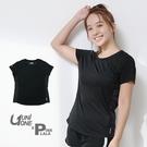 粉紅拉拉【PUNI677007】UNIONE 舒適彈力 吸濕排汗 圓領剪接風格T恤 台灣製 MIT 運動上衣 M-XL