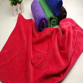 柔軟吸水毛巾 30x70 批發 小方巾 洗碗巾 贈品 擦手巾 洗手台 廚房【P608】 生活家精品