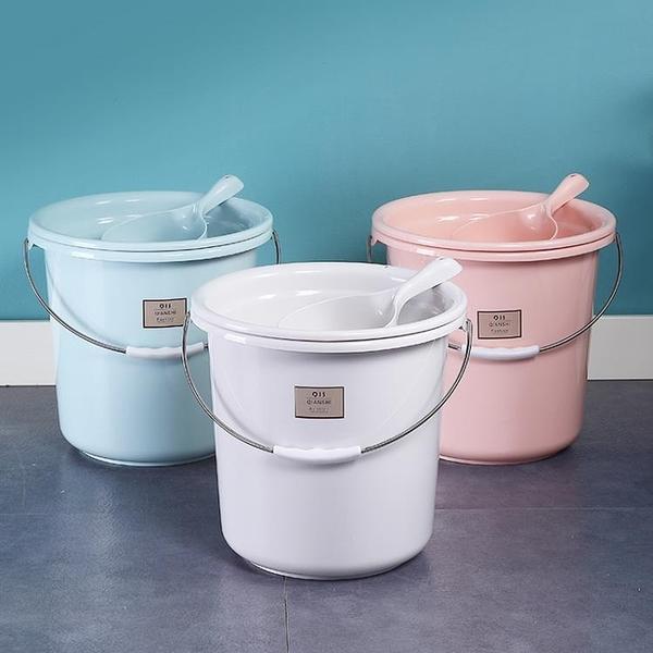 水桶 塑料桶水桶家用儲水用大水桶圓桶加厚塑料水桶手提大號宿舍洗衣桶