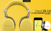 Parrot ZIK 2.0降噪無線藍芽耳機