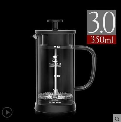 小黑法壓壺3.0雙層濾網 咖啡器具 家用咖啡壺 手衝咖啡機濾杯