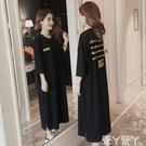 短袖洋裝夏季韓版200斤胖妹妹連身裙女裝長款純棉過膝長裙肥大碼短袖T恤裙