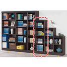 【森可家居】威爾胡桃1.3尺四格櫃 8SB244-5 開放書櫃 置物櫃