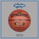 SPALDING 籃球 NBA Never Flat 永不漏氣 深橘 PU 7號 室內 SPA74096【Speedkobe】