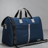 大容量超大短途男士旅行包正韓裝衣服包手提行李袋女輕便健身旅游 鉅惠85折