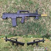電動連發水晶彈槍下供彈M95式步槍兒童男孩玩具槍WD 魔方數碼館