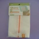 洗樂雙層方型洗衣袋/60*70cm