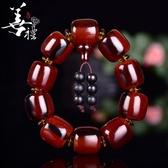 天然西藏老牦牛角手串佛珠手鏈男女藏式帶血絲文玩飾品情侶 青木鋪子