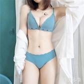 內衣套裝女無鋼圈前扣美背內衣性感文胸套裝薄款 LR24729『毛菇小象』