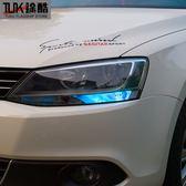大眾新速騰日行燈尚酷夏朗高爾夫7改裝專用汽車LED日間行車燈泡 英雄聯盟