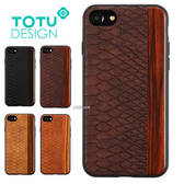TOTU iPhone8/8plus/7/7plus手機殼 蟒蛇紋 木紋 防摔殼 爵系列