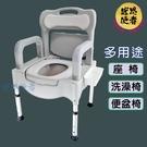 便盆洗澡椅 - 扶手可拆, 舒適大座位, 穩固止滑. 可移動馬桶椅 [ZHCN2112]