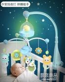 新生嬰兒床鈴0-1歲玩具3-6個月12男寶寶女音樂旋轉益智搖鈴床頭鈴 【原本良品】