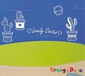 壁貼【橘果設計】仙人掌 DIY組合壁貼/牆貼/壁紙/客廳臥室浴室幼稚園室內設計裝潢
