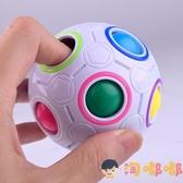 益智玩具智力兒童減壓魔方手指足球寶寶【淘嘟嘟】