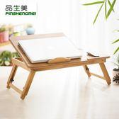 筆記本電腦做桌床上書桌可摺疊懶人小桌子簡易學生寫字桌igo        智能生活館