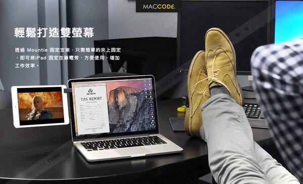 TenOne Mountie iPad Pro / Air / Mini 雙螢幕 筆電 固定 支架