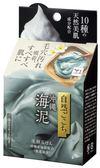 【京之物語】日本製造COW天然沖繩海泥清潔皂 洗面皂 潔顏皂80g-預購