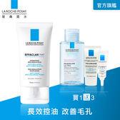 理膚寶水 毛孔緊緻控油保濕乳40ml 油肌換季保濕組