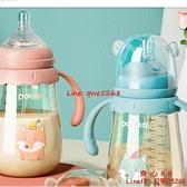奶瓶斷奶ppsu寬口徑大寶寶防脹氣耐摔新生嬰兒6個月吸管杯0【齊心88】