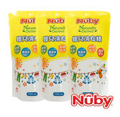 Nuby 嬰兒洗衣精補充包3入(3300ml)
