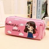 筆袋 花花姑娘筆袋韓國簡約女生文具盒小學生可愛清新大容量女孩鉛筆盒 珍妮寶貝